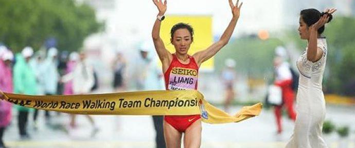 IAAF Ratify Records